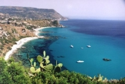 Cape Vaticano coast