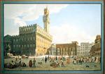 GLAUCO LOMBARDI MUSEUM - Parma