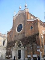 Frari Cathedral